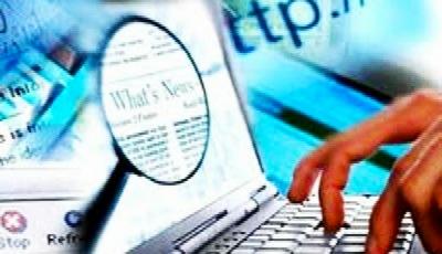 Dana Publikasi Media DPRD Riau Minta Ditender
